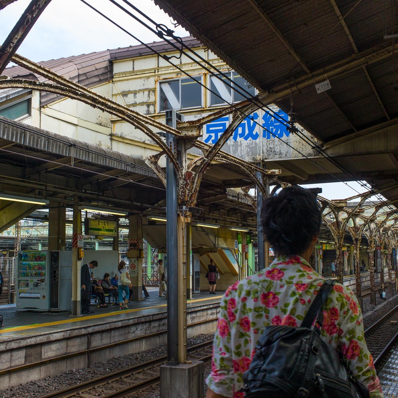 nippori-station-2