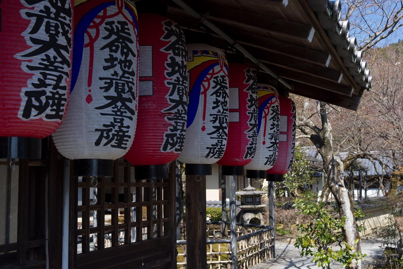 adashino nebutso-ji temple-10