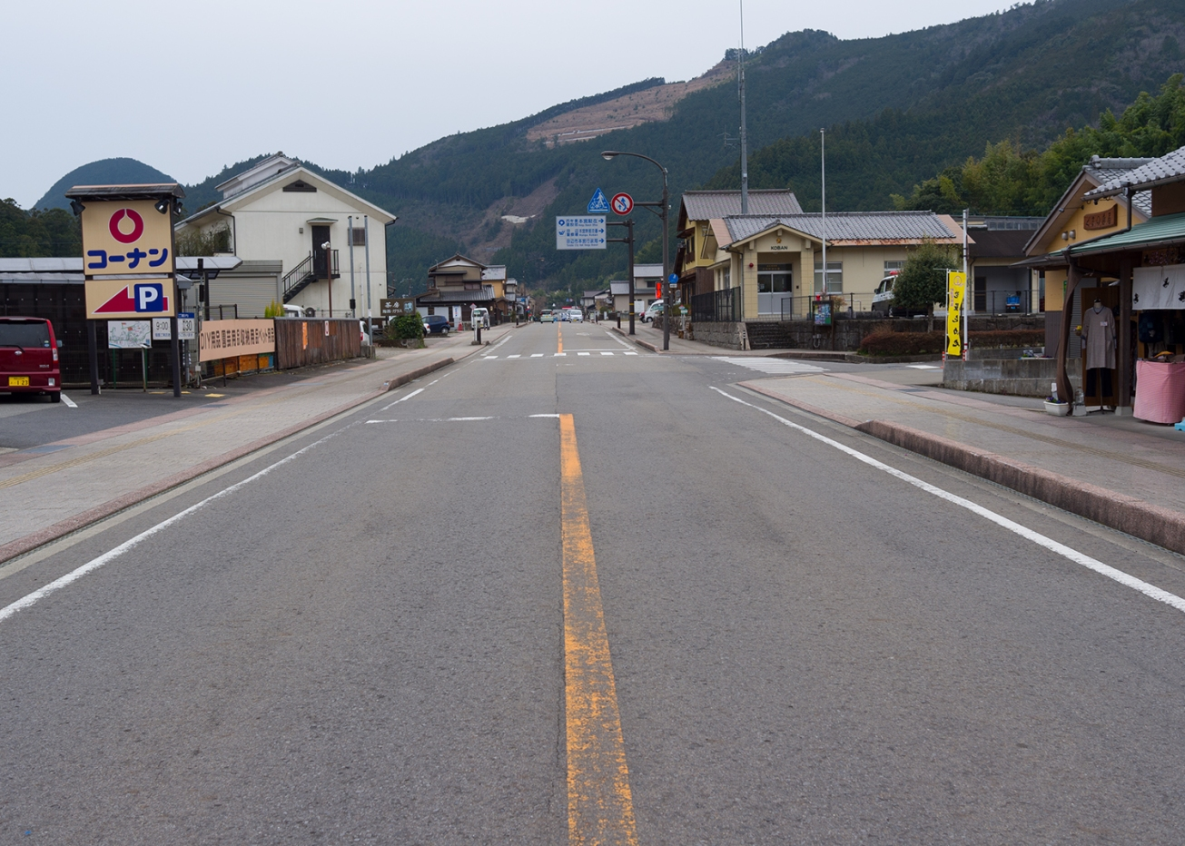 kunmano hongu-57