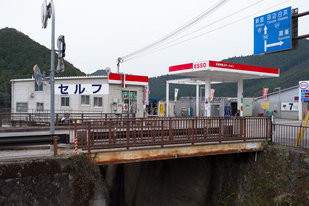 kunmano hongu-63