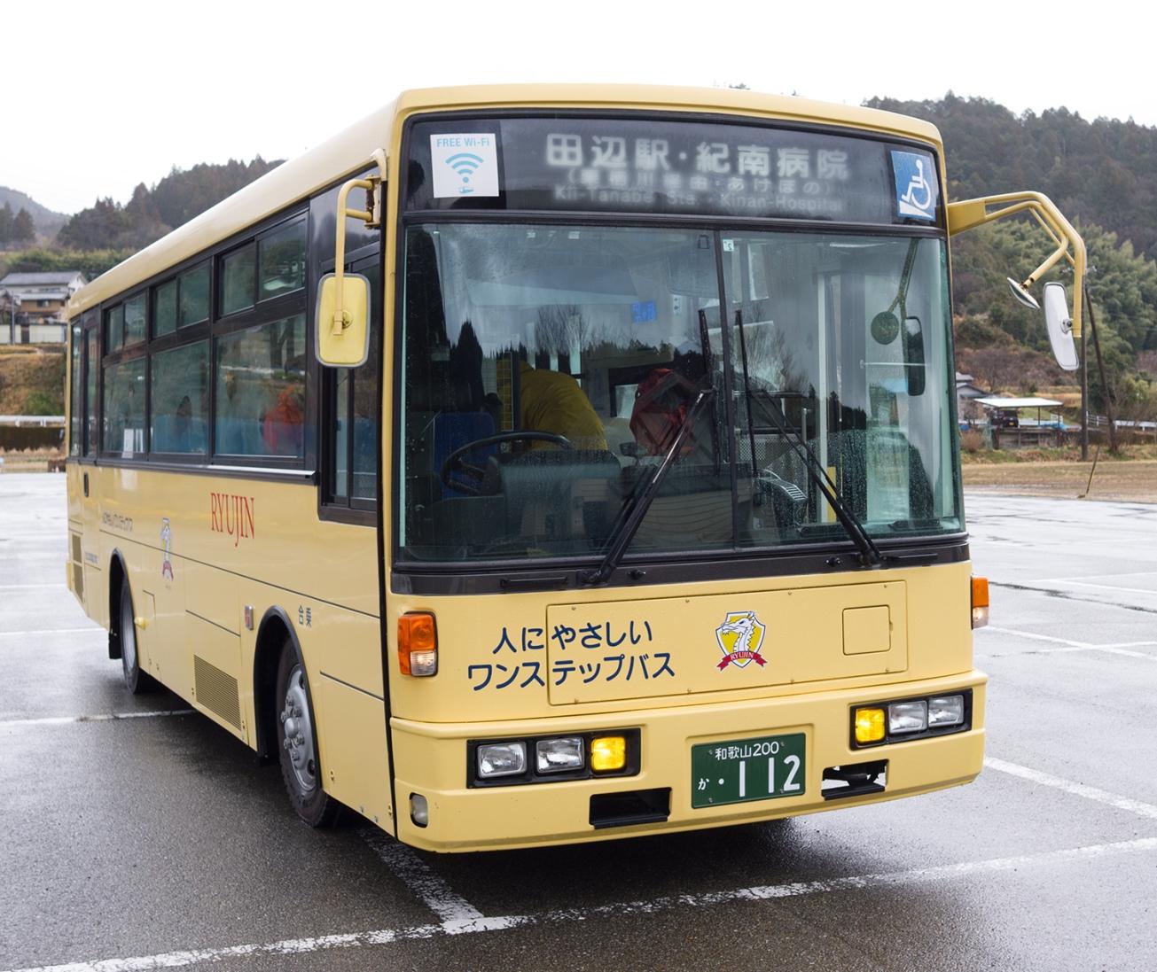 kunmano hongu-68