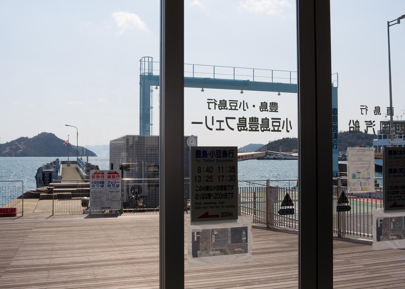 naoshima-2