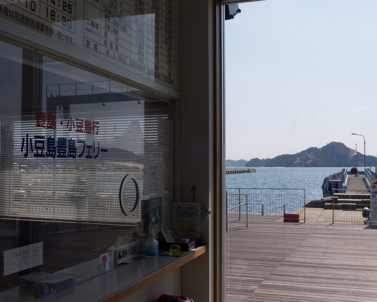 naoshima-3