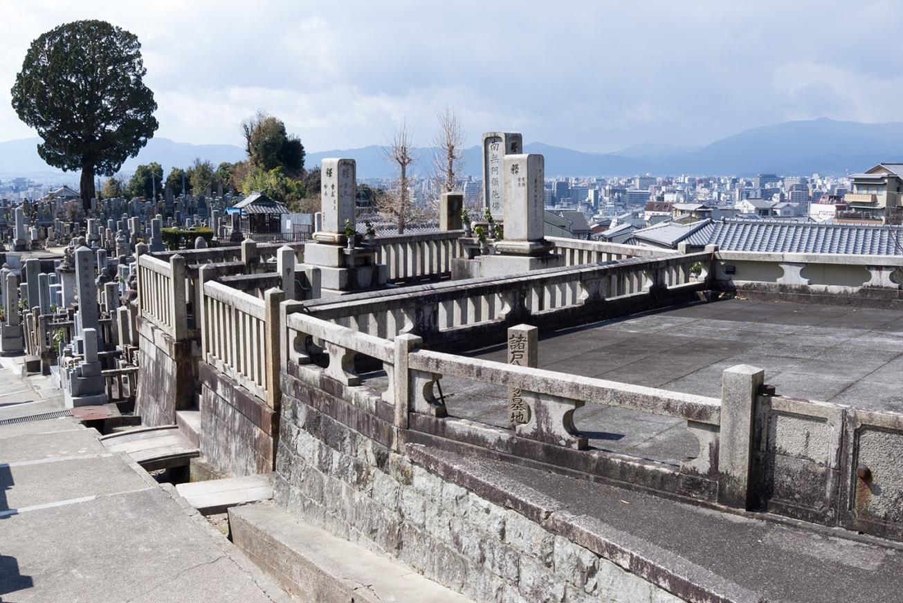 nishi otani cemetery-38