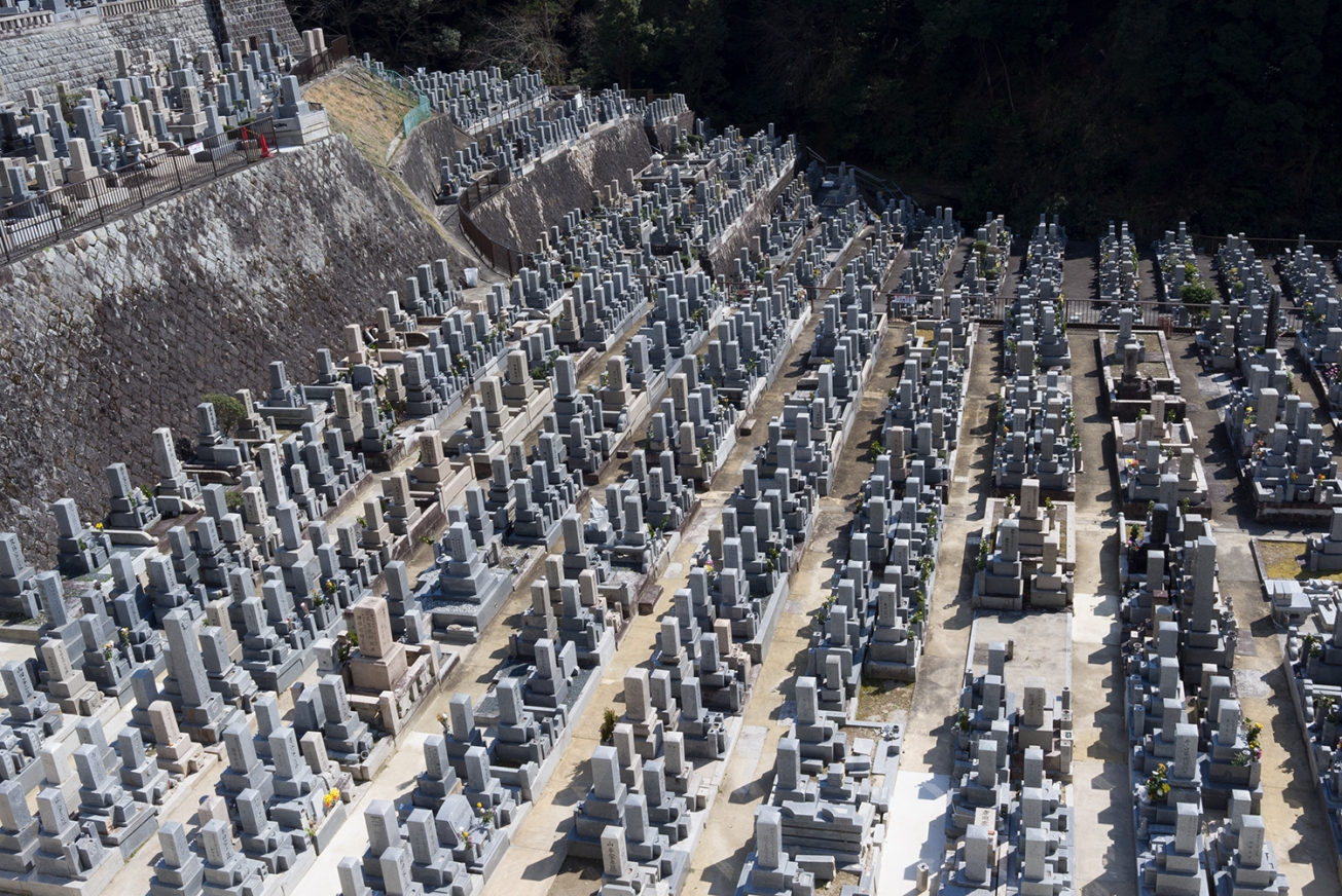 nishi otani cemetery-42