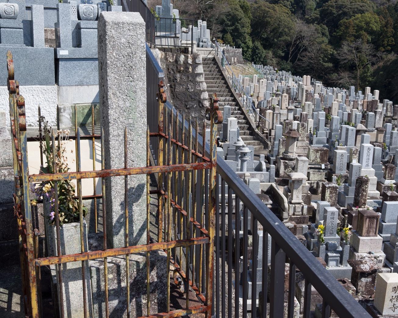 nishi otani cemetery-46