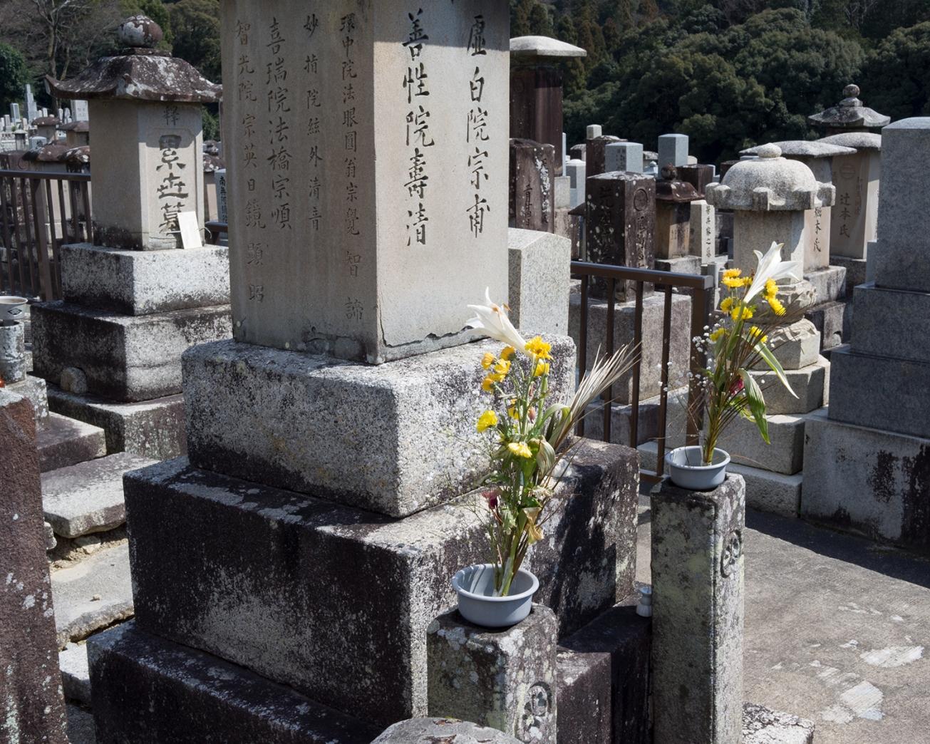 nishi otani cemetery-48