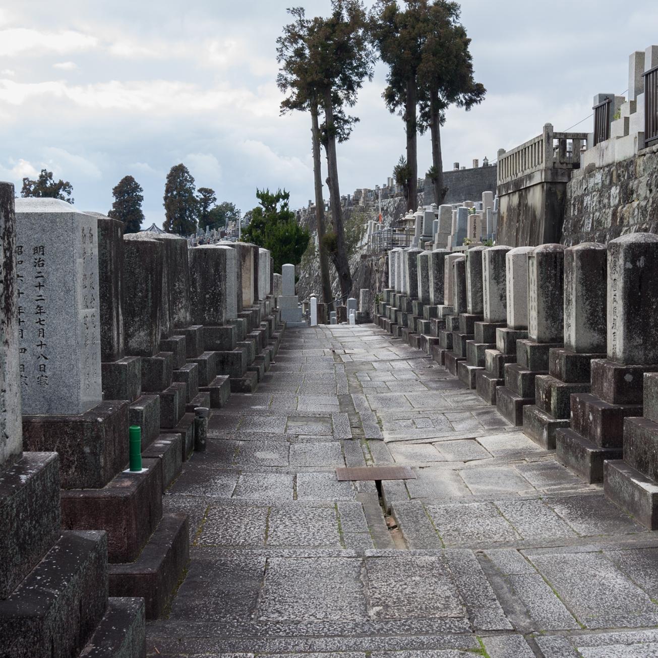 nishi otani cemetery-58