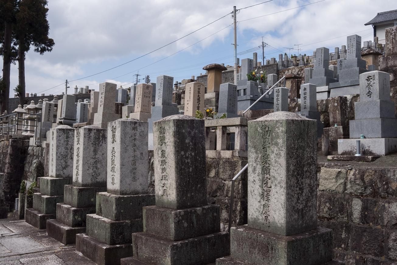 nishi otani cemetery-64