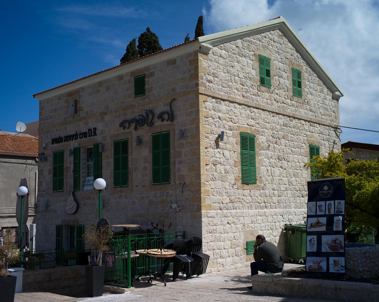 haifa (11 von 1)