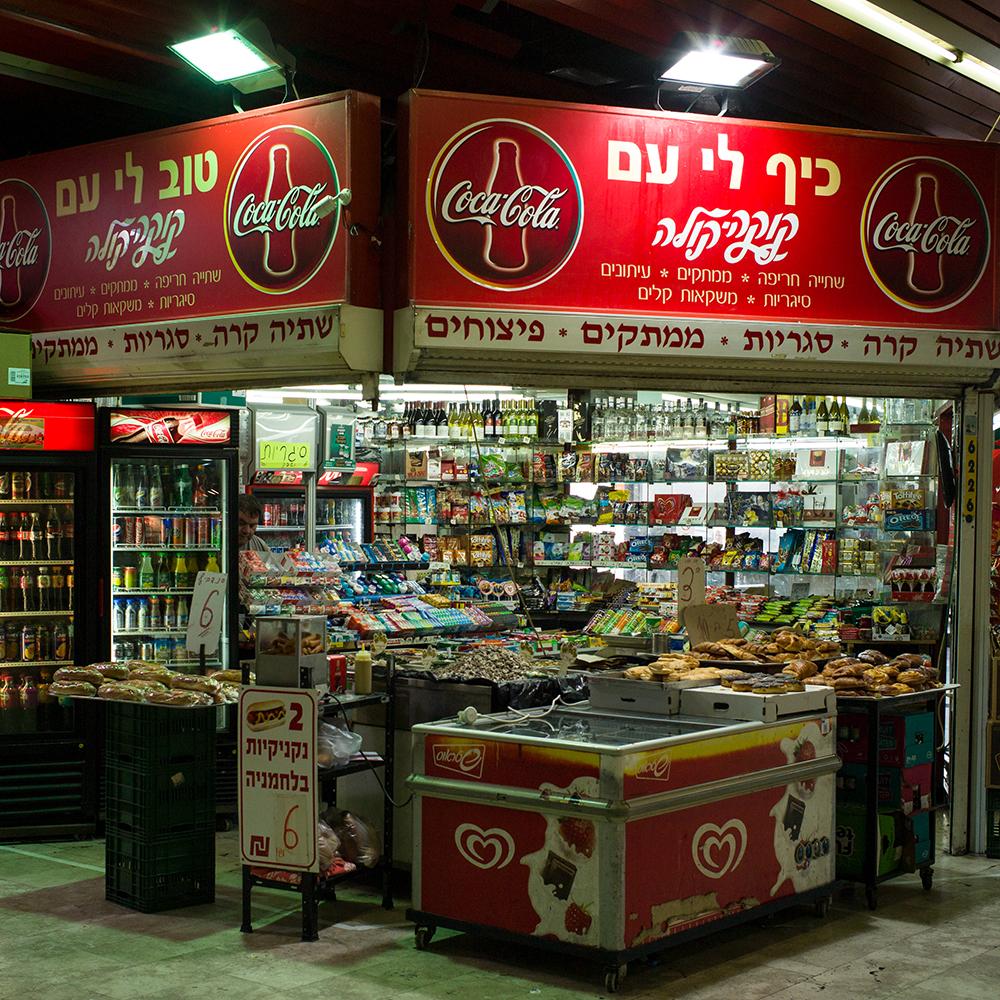 tel aviv_busBhf (40 von 1)