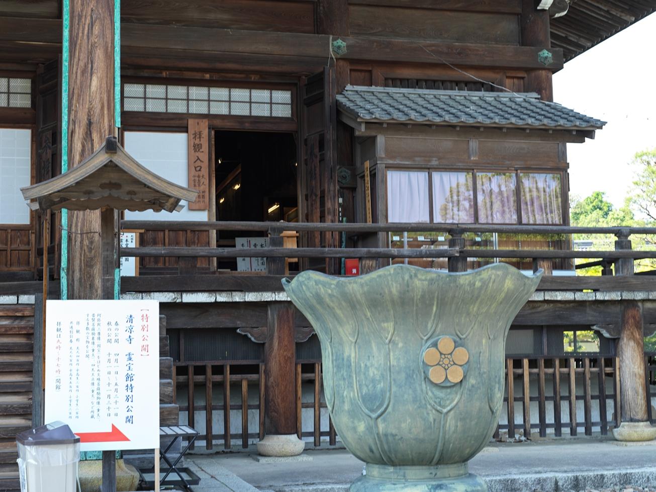 kyoto04_0004
