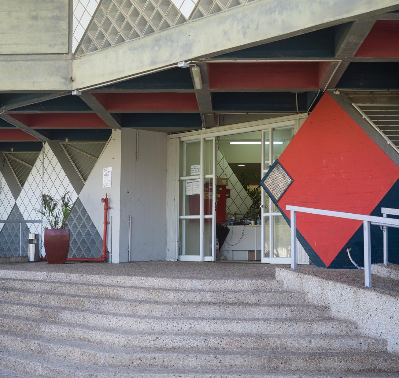 bat yam city hall _zvi hecker_1961-63-12